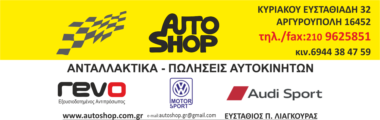 VW GOLF IV //ΔΙΑΦΟΡΑ ΑΝΤΑΛΛΑΚΤΙΚΑ ΜΕΝΤΕΣΕΣ-thumb-1